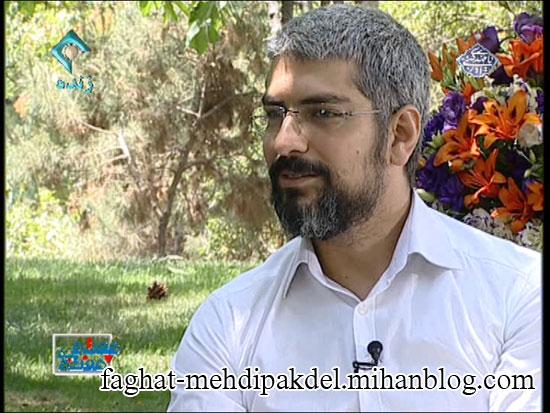 مهدی پاکدل- برنامه هفته به هفته